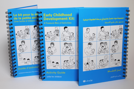ECD Activity Guide, ECD kit,Arabic