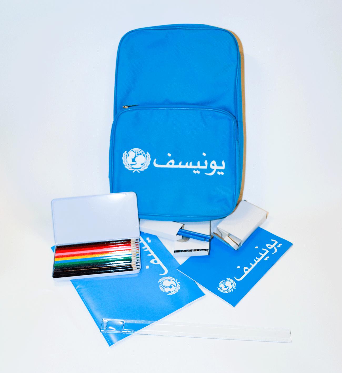 Arabic Student Kit Grade 1-4