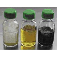 Bacteriological H2S field tst kit,bottle