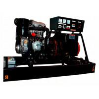 Generator set,diesel,air cooled,20kVA **